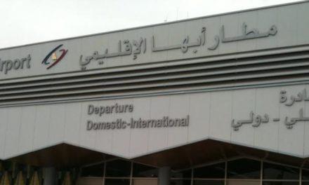 """في حدث غير مسبوق.. 26 مصابًا في قصف حوثي لمطار """"أبها"""""""
