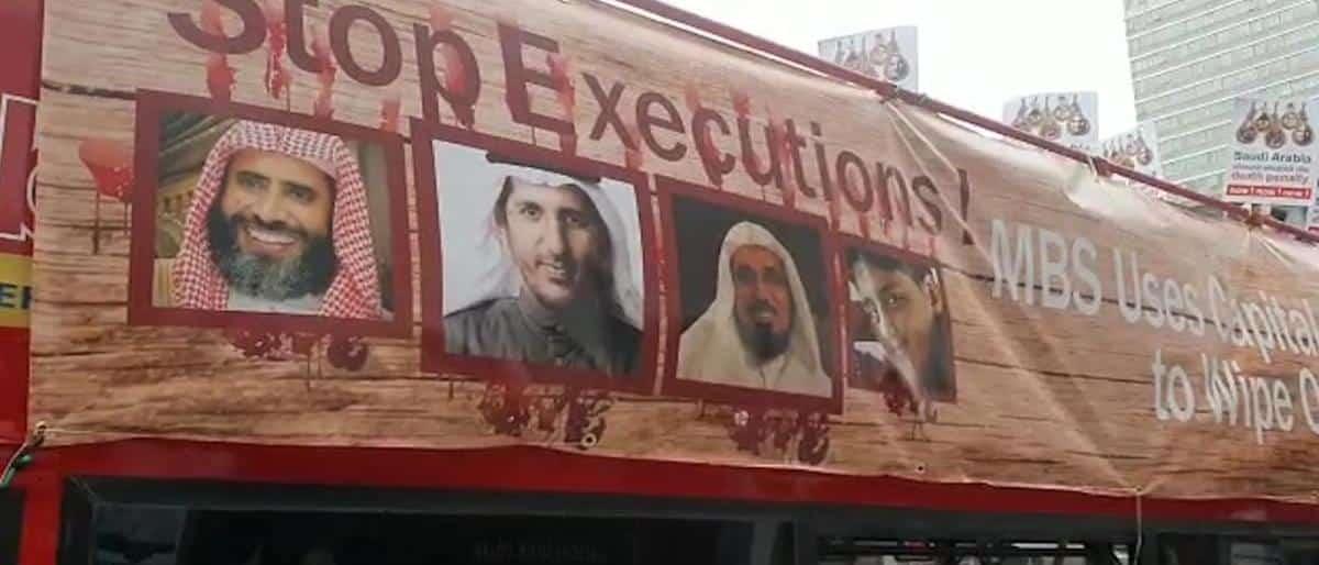 تظاهرة بالحافلات في شوارع لندن للتنديد بإعدامات النظام السعودي