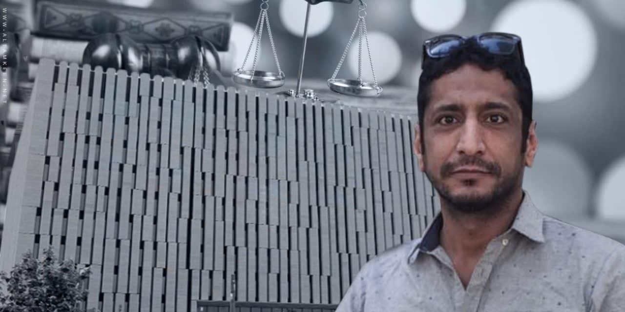 """صحفي سعودي معارض: القضاة الذين يحكمون بالإعدام على أطفال """"مجرمون"""""""