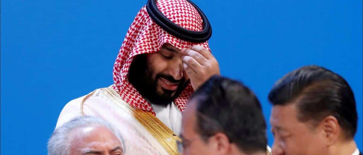 السعودية تدعم مراكز بحثية غربية ماليًا بشرط الترويج لها