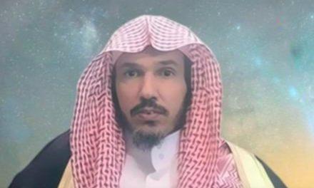 """السلطات السعودية تمدد سجن """"العلوان"""" لـ4 سنوات إضافية"""