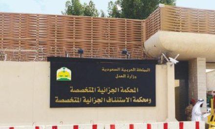 """محاكمات جديدة لـ""""معتقلي الرأي"""".. ونقل بعضهم إلى الرياض"""