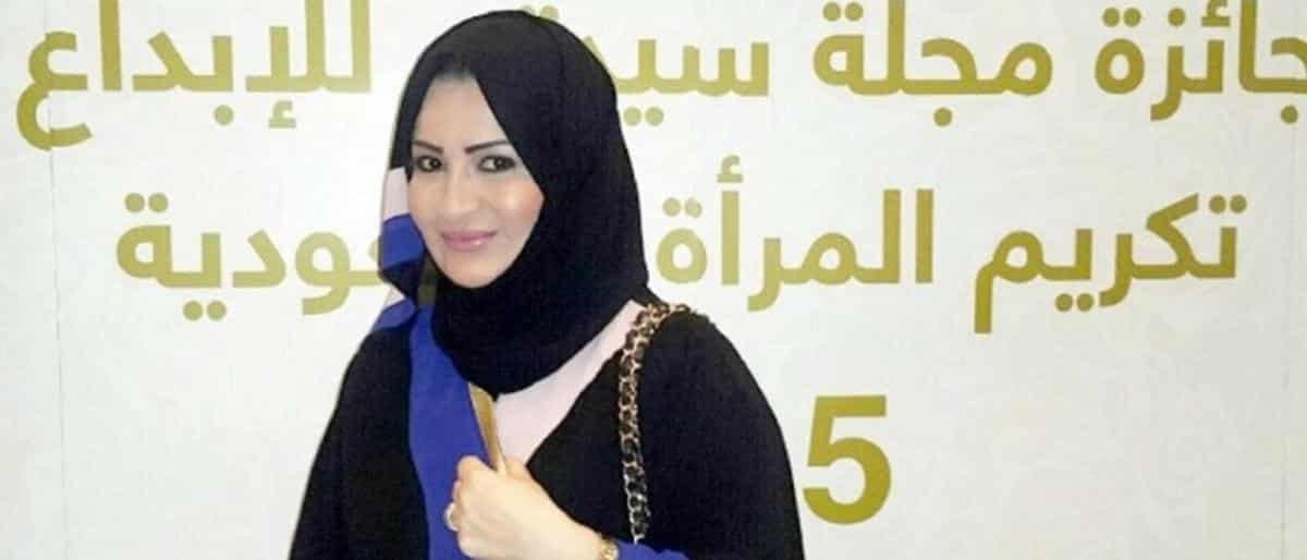 حكم بسجن ابنة العاهل السعودي بفرنسا بعد اعتدائها على عامل مصري
