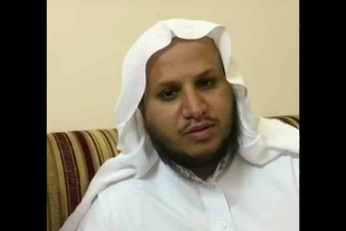 السلطات السعودية تفرج عن خطيب جامع العريفي بمكة