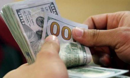 السعودية تضاعف شراءها لأذونات الخزانة الأمريكية منذ انتخاب ترامب رئيسًا