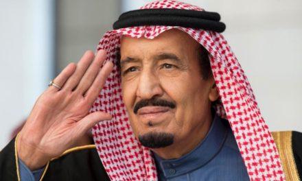 تغييرات واسعة في الديوان الملكي السعودي