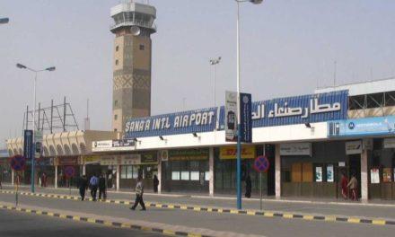 منظمات دولية تتهم السعودية بقتل 32 ألف مريض يمني