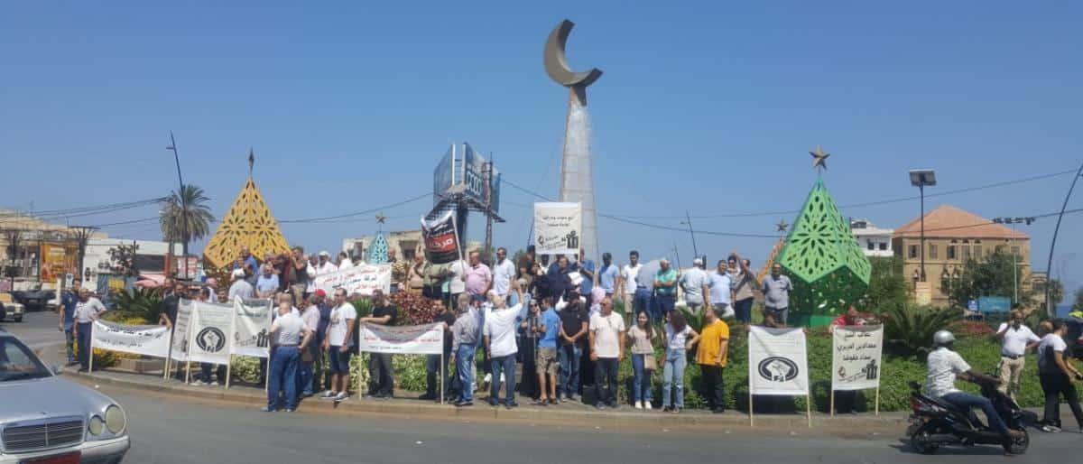 تظاهرة بشوارع لبنان ضد السعودية.. والسبب اقتصادي