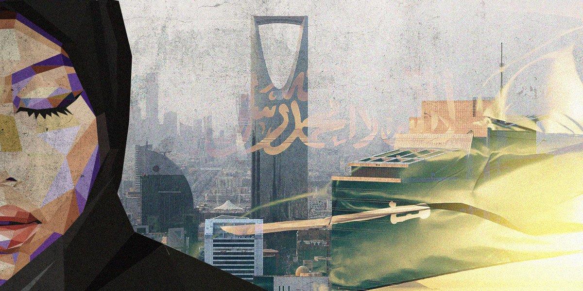 السلطات السعودية تعيد محاكمة ناشطة معتقلة منذ 3 سنوات