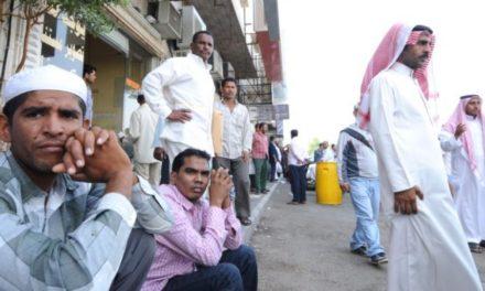 انتقادات حقوقية للسعودية بسبب سوء معاملتها للعمالة الوافدة