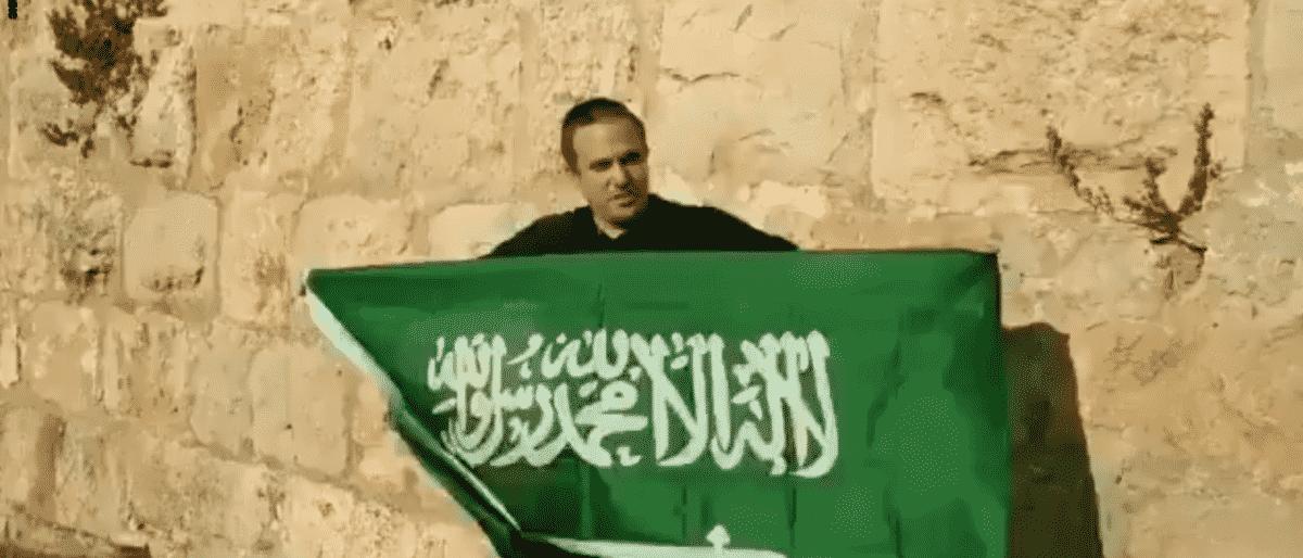 ناشط إسرائيلي يرفع علم السعودية بالقدس متمنيًا زيارتها