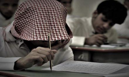 التعليم السعودي الحكومي يتراجع والخاص يلهب جيوب الأهالي