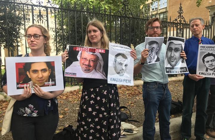 وقفة احتجاجية أمام سفارة السعودية بلندن دعمًا للمعتقلين
