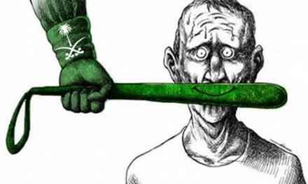 انتقادات حقوقية دولية للسعودية لقمعها معارضيها بالمنفى