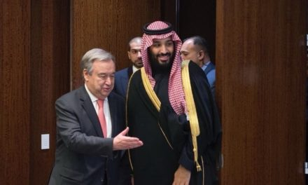 """الأمين العام للأمم المتحدة في موقف """"محرج"""".. والسبب """"ابن سلمان""""!"""