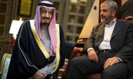 """حركة """"حماس"""" تكشف اعتقال أحد قياداتها بالسعودية"""