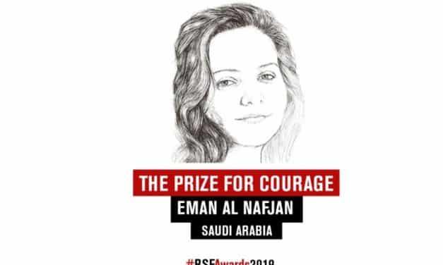 """احتفاء حقوقي دولي بالناشطة السعودية """"إيمان النفجان"""""""