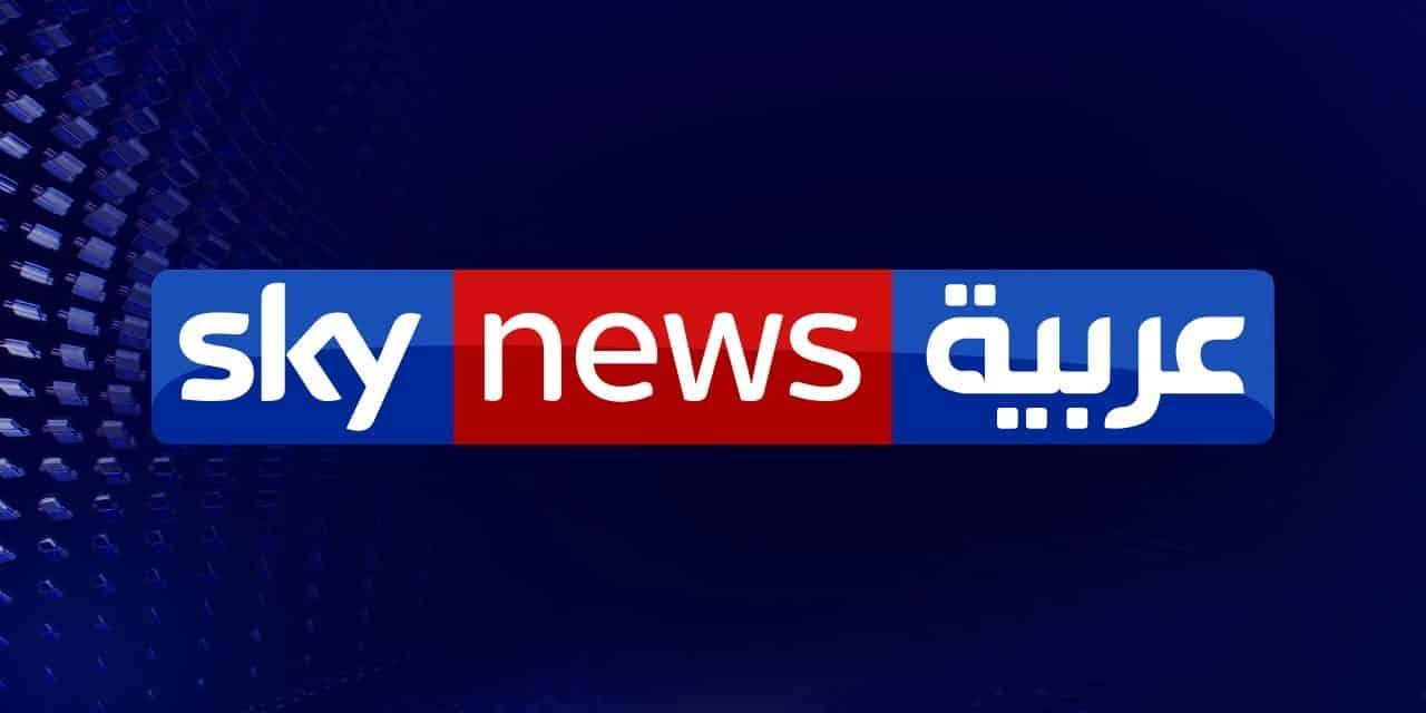 """هجوم سعودي على قناة """"سكاي نيوز عربية"""" الإماراتية!"""