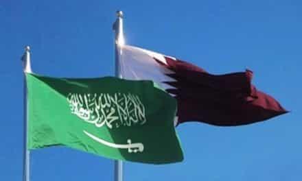 بيان قطري للرد على السعودية بشأن أزمة الحصار