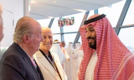"""تحقيقات إسبانية مع عشيقة الملك بسبب """"ابن سلمان""""!"""