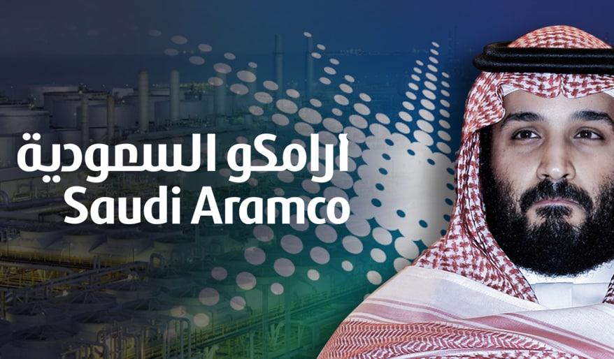 أويل برايس: هجمات أرامكو عززت معارضي بن سلمان داخل السعودية