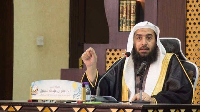اعتقال د. عمر المقبل بسبب انتقاده لفعاليات هيئة الترفيه