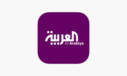 """تغييرات في قناة """"العربية"""" بعد انتقادات إماراتية لنهجها"""