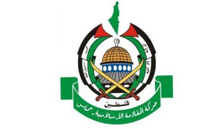 """رسالة من ابنة مسؤول """"حماس"""" المعتقل بالمملكة للملك """"سلمان"""""""