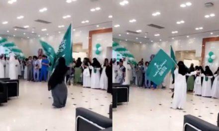 رقص واحتقار للنقاب وإقحام للكويت.. الترفيه السعودي إلى أين؟