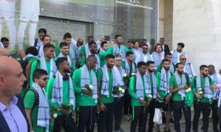 بعد المباراة مع الفريق الفلسطيني.. دعوة رسمية للمنتخب السعودي للعب مع نظيره الإسرائيلي