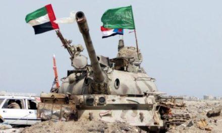 """""""جون أفريك"""": لماذا لا تقاتل السعودية بنفسها في حرب اليمن؟"""