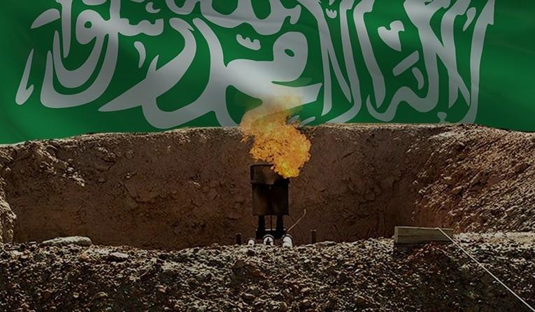 الوصول للغاز الصخري.. حلم سعودي فشل أمام غياب الرؤية