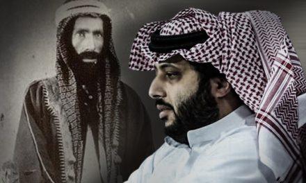"""هل تحاول السعودية تشويه سمعة """"آل الشيخ"""" لنزع الوجاهة الدينية عنها؟"""