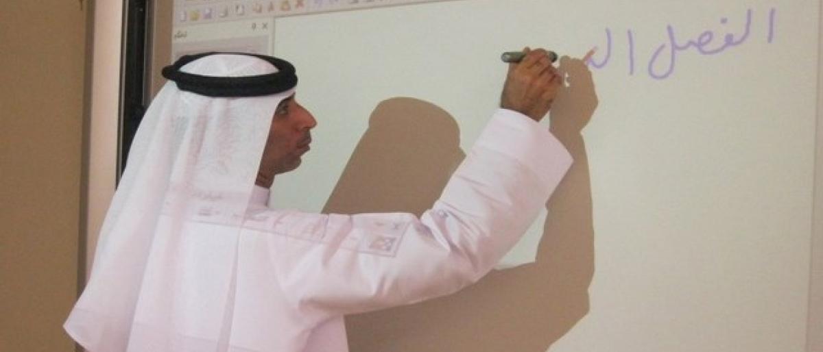 """غضب معلمي السعودية يتصدر """"تويتر"""".. ودعوات للإضراب"""