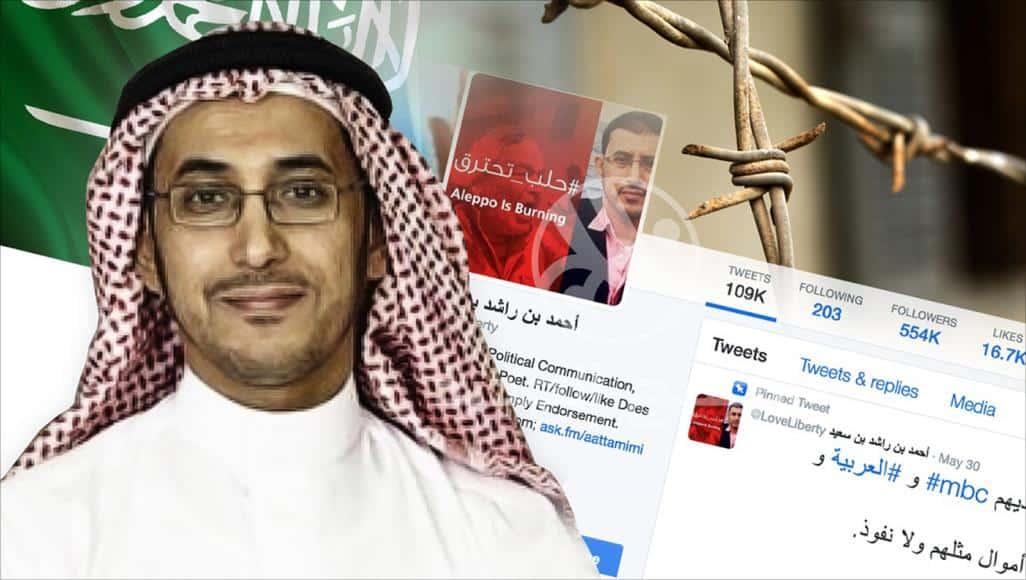 """""""ابن سعيد"""": جميع من اعتقلوا بسبب انتقادهم للترفيه محبون للوطن"""