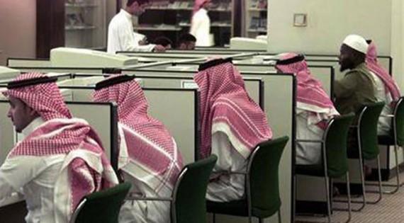 الشباب السعودي والتكنولوجيا والتعبير السياسي