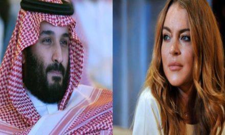 """والد الممثلة الأمريكية """"ليندسي لوهان"""": بين ابنتي و""""ابن سلمان"""" حب أفلاطوني!!"""