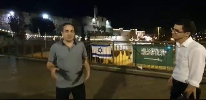 للمرة الثانية.. رفع العلم السعودي والإسرائيلي على أسوار القدس