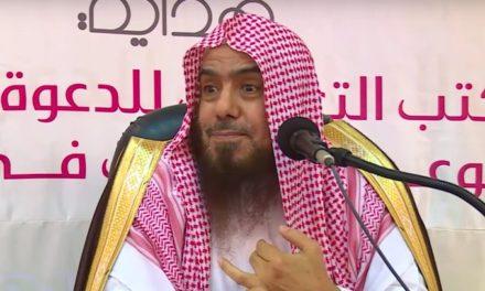 """اعتقال د. عبد الرحمن المحمود بأمر مباشر من """"تركي آل الشيخ"""""""