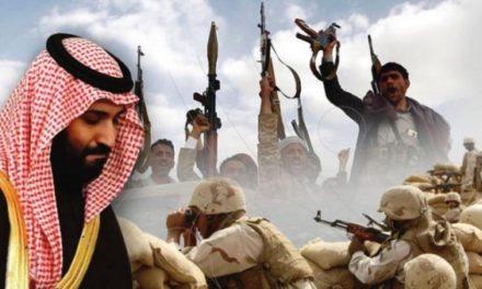 هل تخلت السعودية عن هدف تحالفها للخروج من مأزق حرب اليمن؟