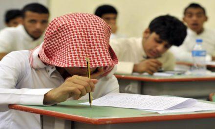 خلافات بين مسؤولين تكشف عن تدهور التعليم بالسعودية