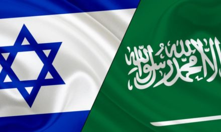 السعودية تهنئ اليهود برأس السنة العبرية الجديدة!