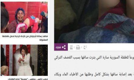 """قناة """"العربية"""" تفبرك فيديو لطفلة كردية لتشويه عملية """"نبع السلام"""""""
