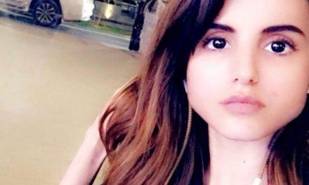 ناشطة سعودية: تعميم للداخلية بمنع إجبار النساء على ارتداء العباءة