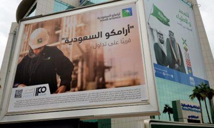 في يومين.. أرامكو السعودية تخسر 320 مليار دولار