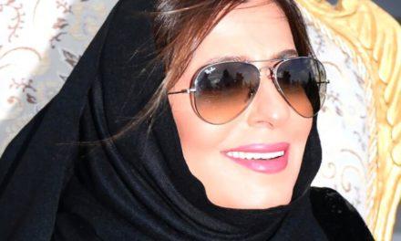موقع ألماني يكشف تفاصيل اختفاء أميرة سعودية