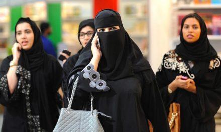 الغارديان: هكذا يمزق القمع قيم المجتمع السعودي