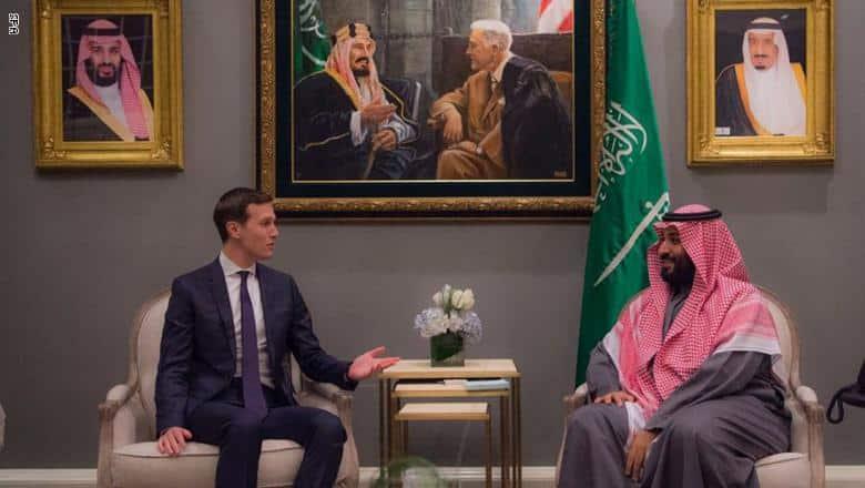 قلق بواشنطن من علاقات كوشنر المالية مع السعودية
