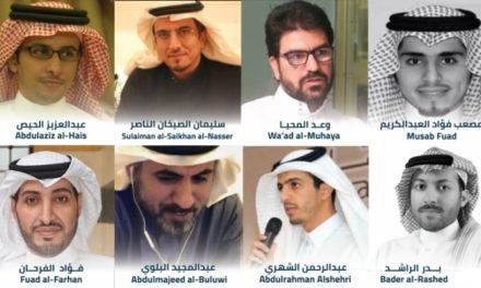 """""""العفو الدولية"""" تنتقد الاعتقالات الأخيرة بالسعودية وتطالب بالإفراج الفوري"""