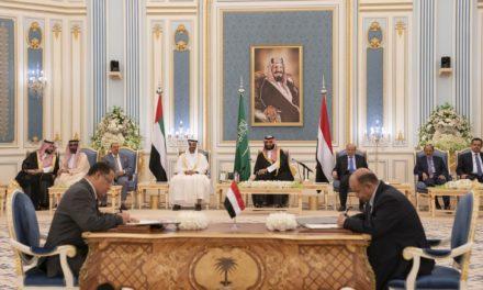 تقرير خاص.. اتفاق الرياض.. هل خسرت السعودية الحرب في اليمن؟!